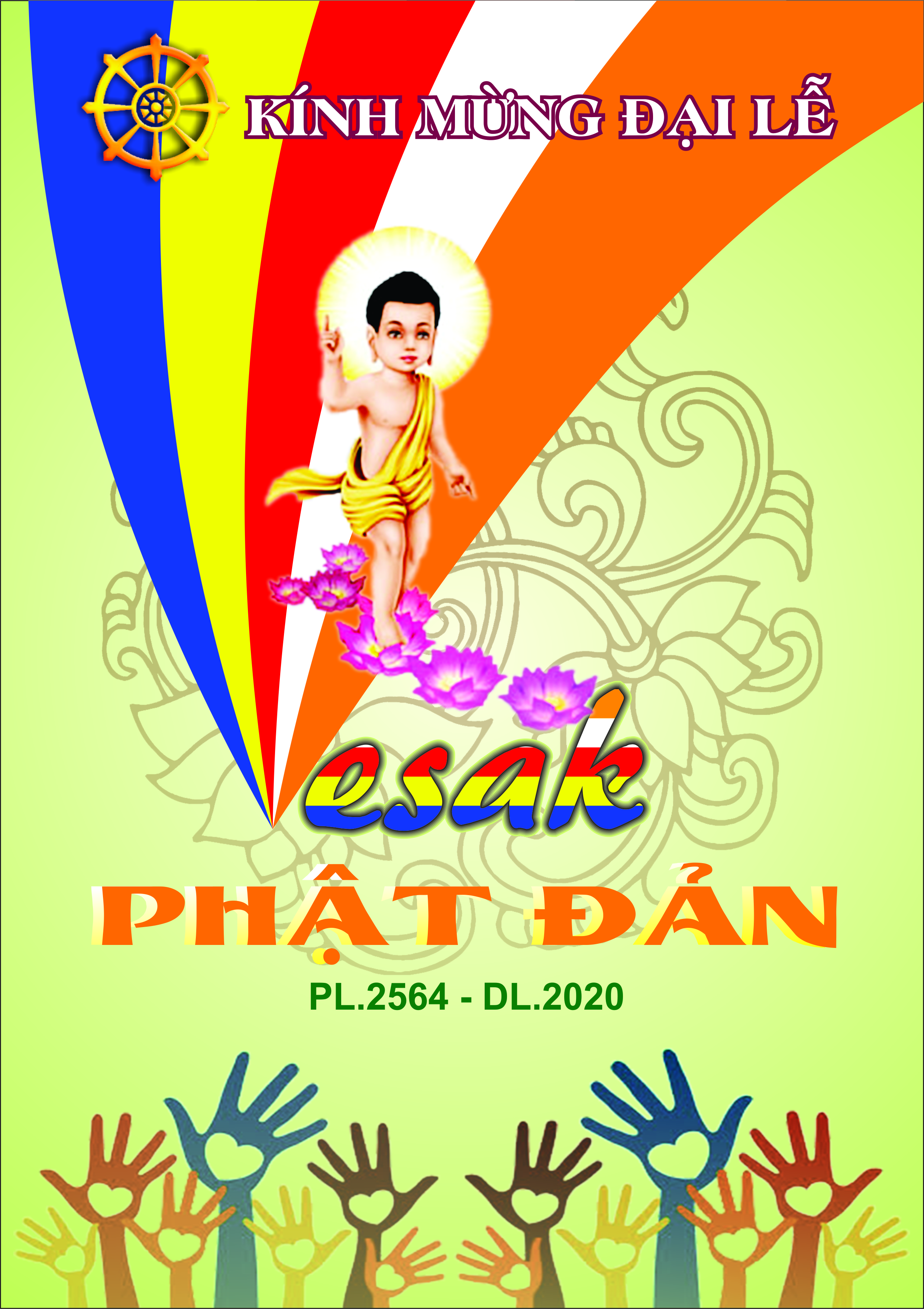 PANO phat dan.jpg (4.85 MB)